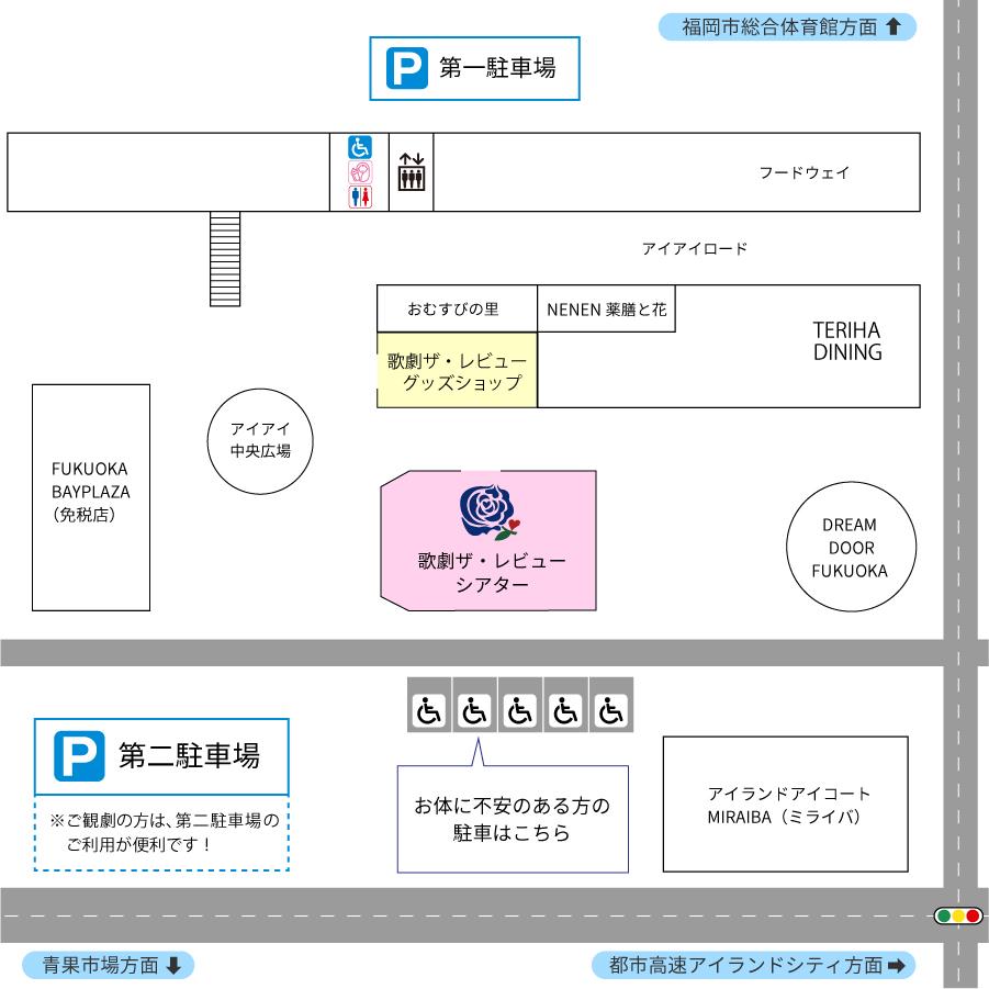 【アイランドアイ内】劇場ご案内図1