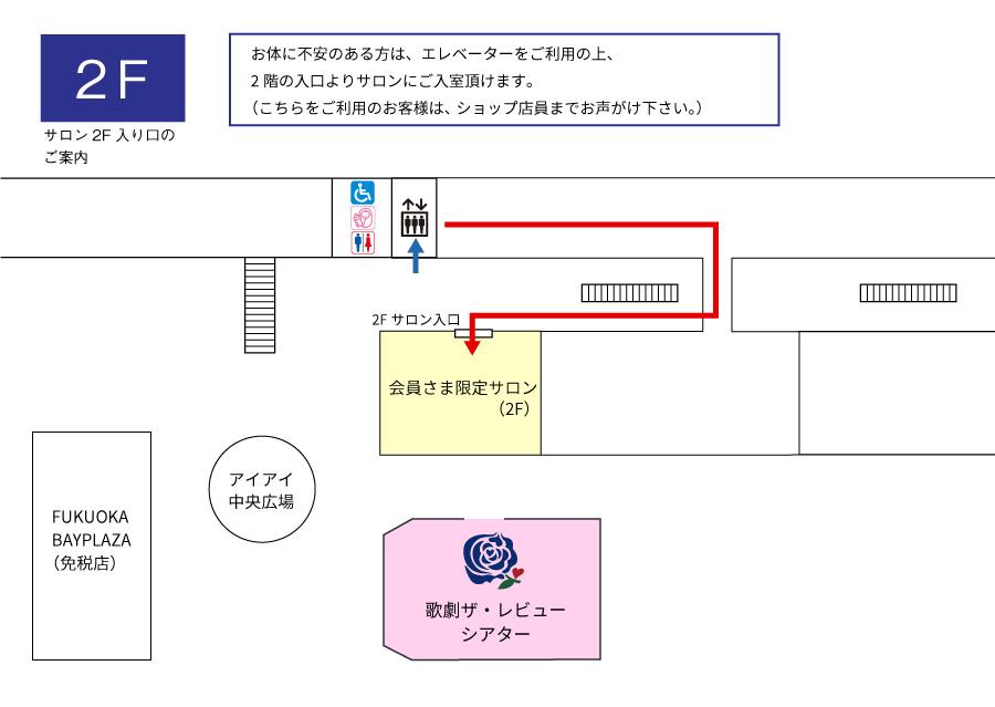 【アイランドアイ内】劇場ご案内図2